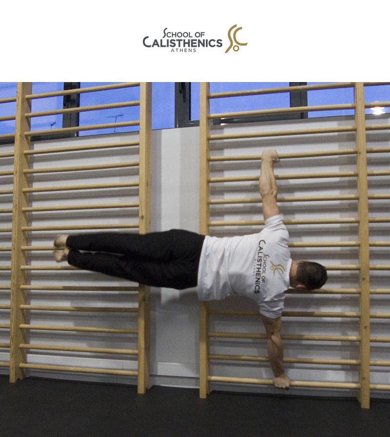καλλισθενική γυμναστική